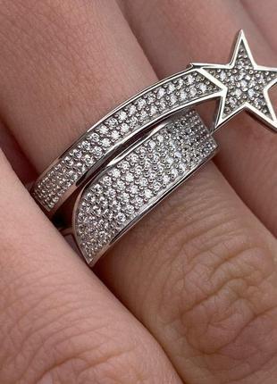 Серебряное кольцо асимметрия, звезда, 925, серебро, родий