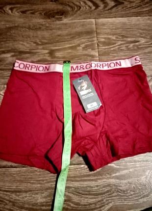 Труси чоловічі боксерки XL 2 XL