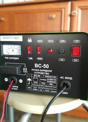 Пуско-зарядное устройство для авто Crafttec BC-50