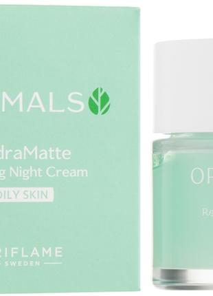 Крем для лица Optimals Oriflame орифлейм