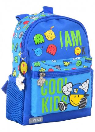 Рюкзак дитячий yes k-16 cool kids