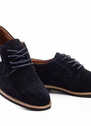 Подростковые туфли замшевые весна/осень синие