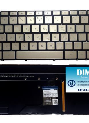 Оригинальная клавиатура для ноутбука HP Spectre X360 13-W, 13-AC