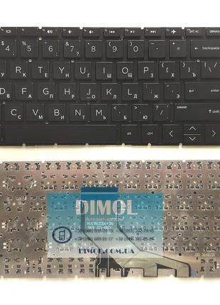 Оригинальная клавиатура для ноутбука HP Pavilion Gaming 15-CX