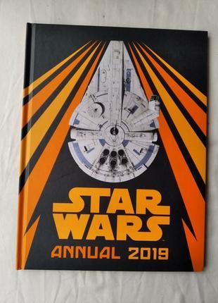 Star wars annual 2019