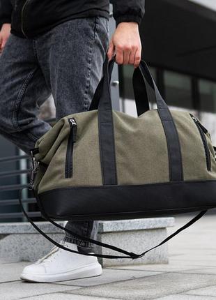 Большая дорожная сумка, спортивная сумка