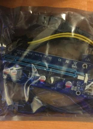 Райзера 008s 009s PCI-E x1 to 16x, 60 см USB 3.0