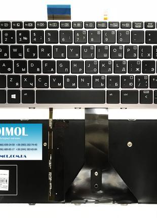 Оригинальная клавиатура для ноутбука HP Elitebook Folio 1012 G1