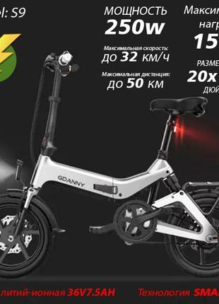 Электро Велосипед S9 колеса 20 дюймов серый