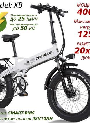 Электро Велосипед XB 400W  колеса 20 дюймов рама алюминий белый