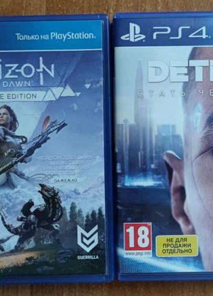 Игры пс 4 Horizon Zero Dawn и Detroit