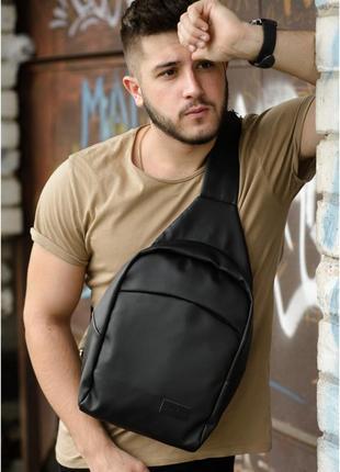 Рюкзак мужской на одно плечо . сумка на плечо мужская.