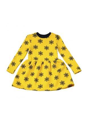 Платье kidscouture футер с начесом желтое со снежинками (10340...