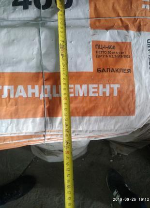 Мешок бумажный для цемента 5грн