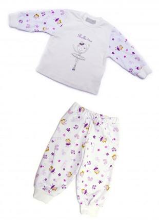 Пижама детская из хлопка kids couture белая (180010113)