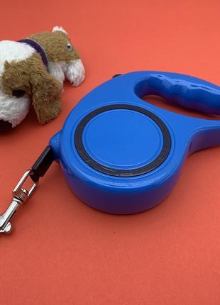 Автоматический поводок-рулетка для собак и кошек