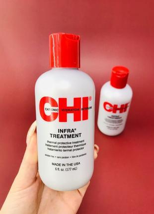 🤩Термозахисний кондиціонер-маска для всіх типів волосся / CHI INF