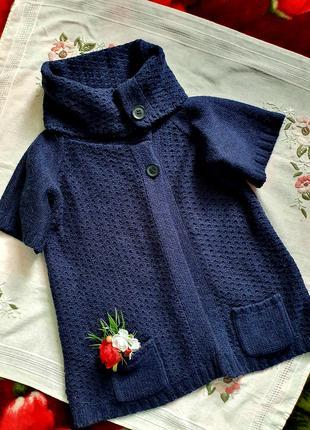 Реглан кардиган жилетка свитер з відворотом коміра маленький рука