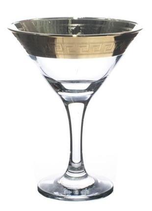 """Набор бокалов для мартини с декором """"Версаче-Голд"""" 6 шт"""
