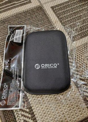 """Кейс сумка бокс чехол ORICO для внешнего жесткого диска USB 2.5"""""""