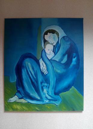 Картина холст масло «Мать и дитя» 70*60см