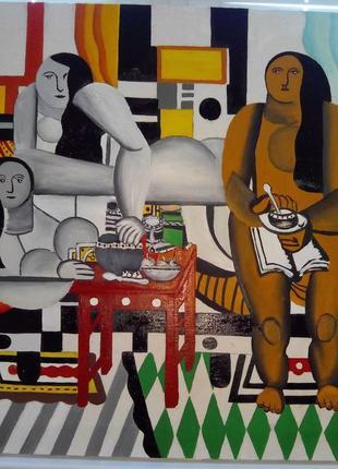 """Картина""""Три женщины за красным столом""""холст масло. 90*76см."""
