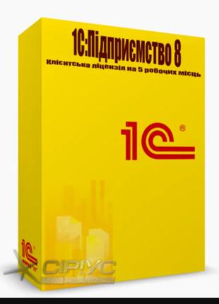 Установка на Флешке 1С Розница для Украины