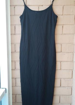 Длинное платье  - сарафан