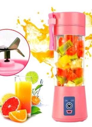 Портативный фитнес-блендер NBZ Juice Cup Smoothie Blender 4 ножа