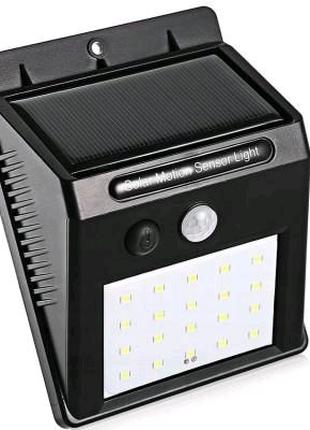 Уличный светильник с датчиком движения на солнечной батарее NBZ S