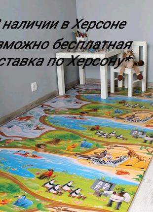 Детский коврик, керемат, термоковрик