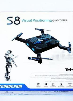 Складной квадрокоптер S8 с Wi-Fi-камерой