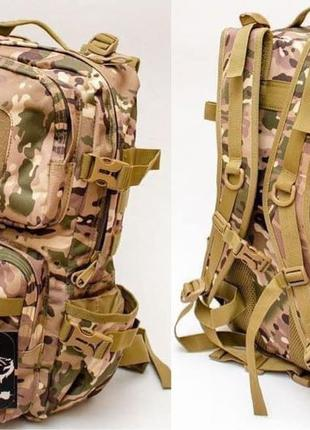 Рюкзак SILVER KNIGHT SWAT ( чёрный, олива, коет, мультикам)