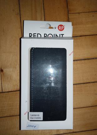 Акція чохол red point lenovo Vibe C A2020