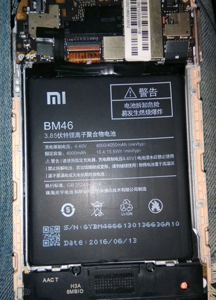 Xiaomi Redmi Note 3 батарея оригінальна BM46