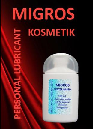 Интимная смазка гель MIGROS (Турция) с афродизиаком. 100 mg