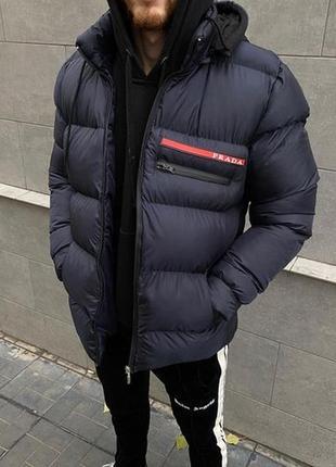 Пуховик куртки зимова утеплена