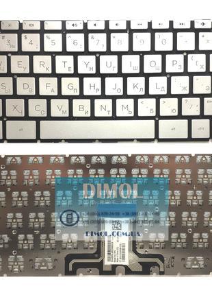 Оригинальная клавиатура для ноутбука HP Pavilion X360 14-CD