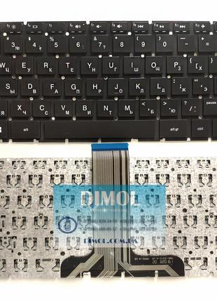 Оригинальная клавиатура для ноутбука HP Pavilion x360 13-S