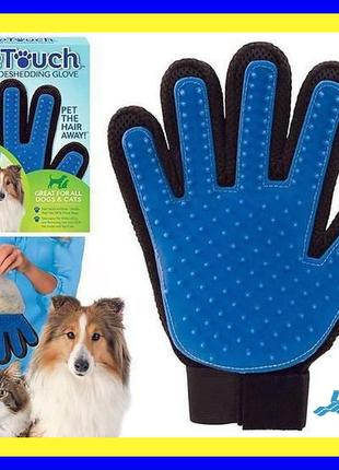 Перчатка рукавица для вычесывания шерсти собак и кошек (Животных)