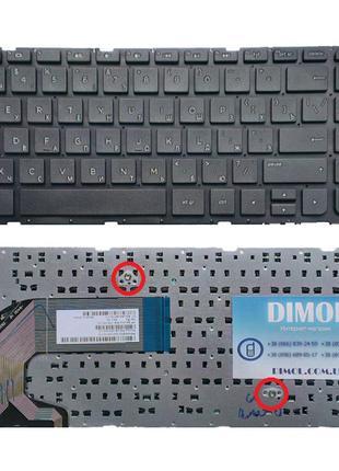 Оригинальная клавиатура для ноутбука HP Pavilion 15-E, 15-F