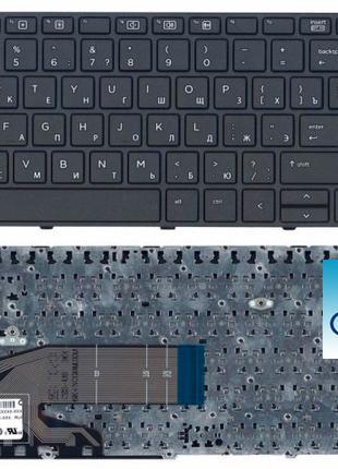 Клавиатура для ноутбука HP ProBook 450 G3, ProBook 455 G3