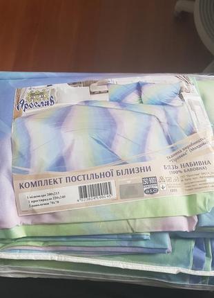 """Комплект постельного белья """"ярослав"""""""