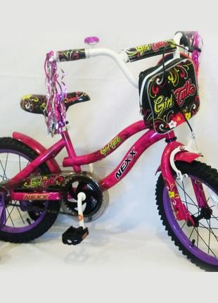 Детский двухколесный велосипед NEXX GIRL-16 малиновый