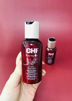 🎍CHI ROSE HIP PROTECTING SHAMPOO 2oz Захисний шампунь з маслом ши