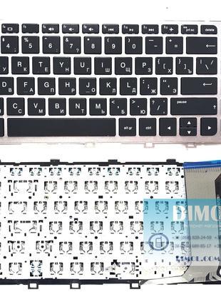 Клавиатура для ноутбука HP Envy 15-J, 15T-J, 15Z-J, 17-J, 17T-J
