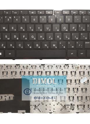 Клавиатура для ноутбука HP Pavilion 14-E, 14-N, 14-G, 14-R series