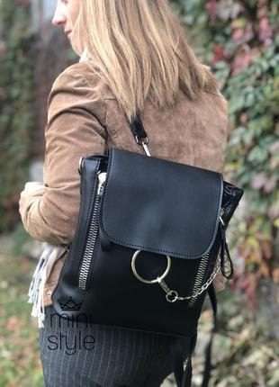 Сумка  рюкзак на длинной ручке cross-body сумочка трендовая и ...