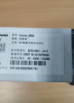 Смарфтон Lenovo S650