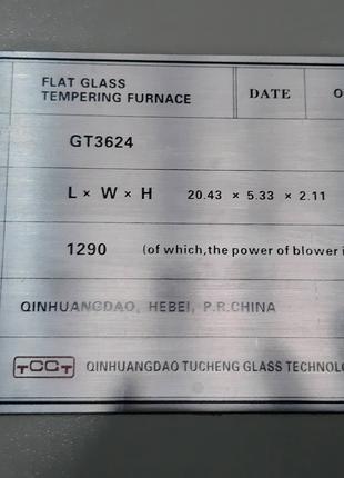 Линия закалки стекла GT 3624